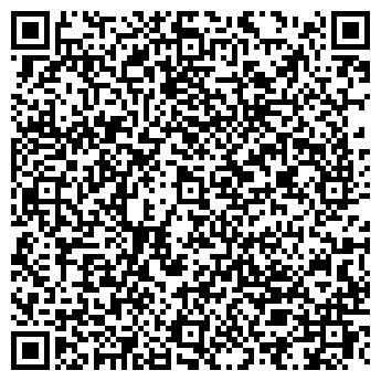 QR-код с контактной информацией организации Ахметов Б., ИП