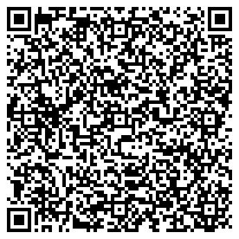 QR-код с контактной информацией организации Оптика Экспресс, ТОО