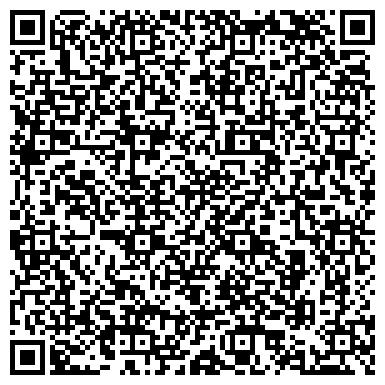 QR-код с контактной информацией организации Медтехника, магазин специализированный, ТОО