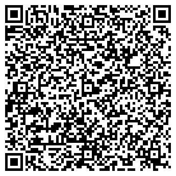 QR-код с контактной информацией организации Greenway (Гринуэй), ЧП