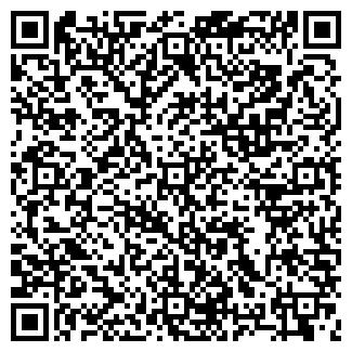 QR-код с контактной информацией организации MoC, ТОО