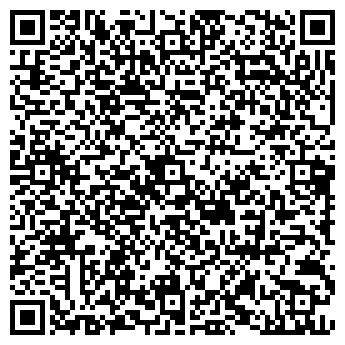 QR-код с контактной информацией организации Arwood (Эрвуд), ИП