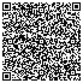 QR-код с контактной информацией организации Comprint, ЧП