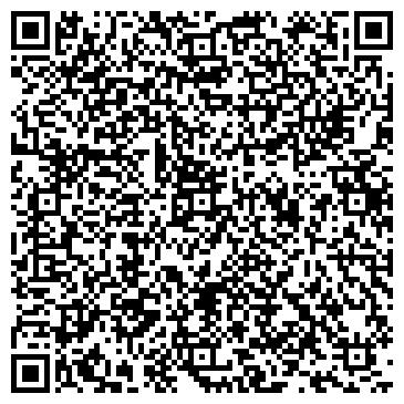 QR-код с контактной информацией организации Квант, ТОО