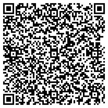 QR-код с контактной информацией организации Барт-Медиа, ТОО