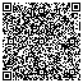 QR-код с контактной информацией организации АВТОЗИП