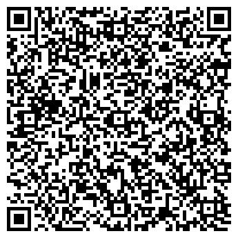 QR-код с контактной информацией организации Отбасы, ИП