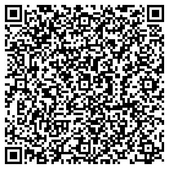 QR-код с контактной информацией организации Emerson Process, ТОО