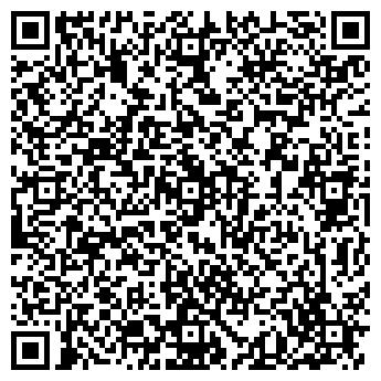 QR-код с контактной информацией организации SFG (СФДжи), ТОО