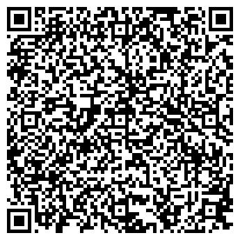 QR-код с контактной информацией организации Алмалы Гарант, ТОО