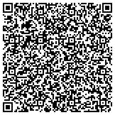 QR-код с контактной информацией организации Tek Know Holding ApS (Тэк Ноу Холдинг Эпс), ТОО