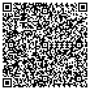 QR-код с контактной информацией организации ОрдаМед, ТОО