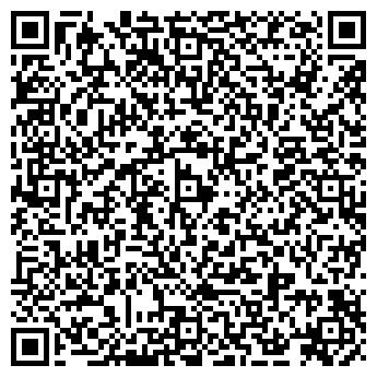 QR-код с контактной информацией организации СПД Посторонко С. В.