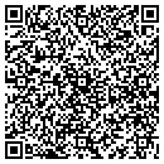 QR-код с контактной информацией организации Santex