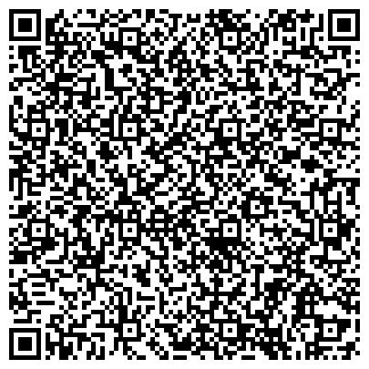 QR-код с контактной информацией организации ЧП Лида. Спирулина, Ультра эффект, Старый состав, Бомба красная, Золотой шарик Оригинал, ДаЛи, Лишоу
