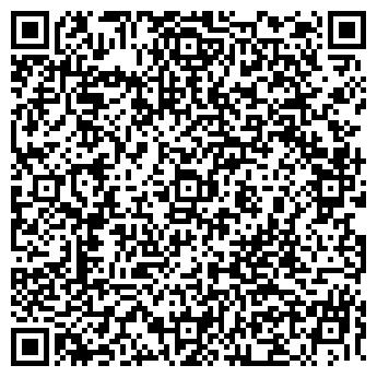 """QR-код с контактной информацией организации ЧЛ """"К. Бекишев"""""""