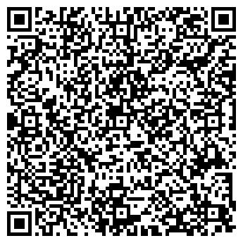 QR-код с контактной информацией организации ООО «Дельта-Эксим»
