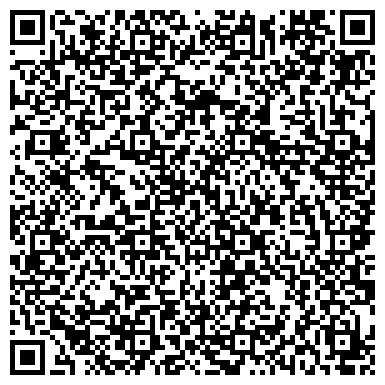 """QR-код с контактной информацией организации Общество с ограниченной ответственностью ТОО """"Алтын Гуль плюс"""""""