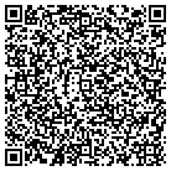 QR-код с контактной информацией организации оптика Елена