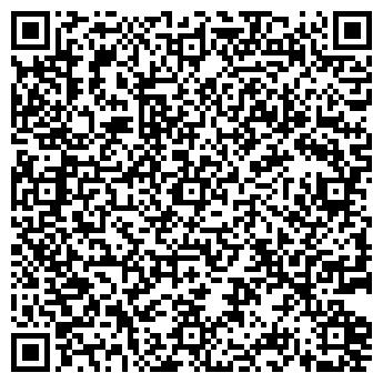 QR-код с контактной информацией организации Красота и Здоровье ПП