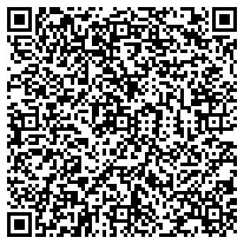 QR-код с контактной информацией организации Субъект предпринимательской деятельности ТехОптик