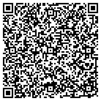 """QR-код с контактной информацией организации Частное предприятие ТОО """"Интер Медис Ком"""""""