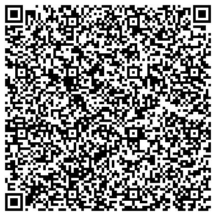 QR-код с контактной информацией организации Региональное представительство