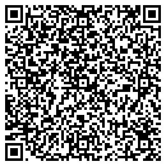QR-код с контактной информацией организации АВТОКАСКАД