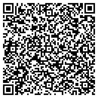 QR-код с контактной информацией организации Офтальмиг