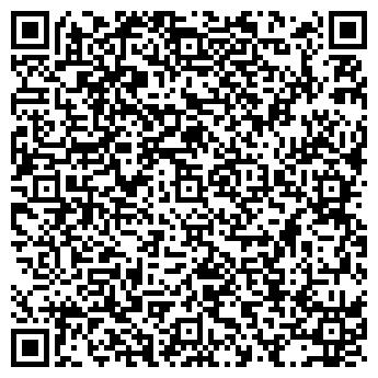 QR-код с контактной информацией организации Medion (Медион), ТОО
