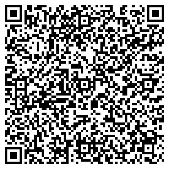 QR-код с контактной информацией организации ООО Лабкомплекс