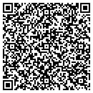QR-код с контактной информацией организации ООО ДиН - трейд