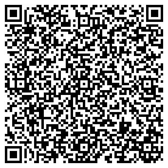 QR-код с контактной информацией организации Общество с ограниченной ответственностью ООО «Новый кислород»