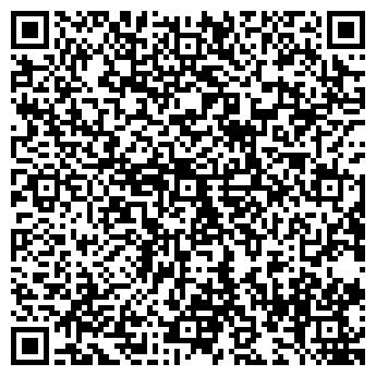 """QR-код с контактной информацией организации Общество с ограниченной ответственностью ООО """"Дастан Мед"""""""