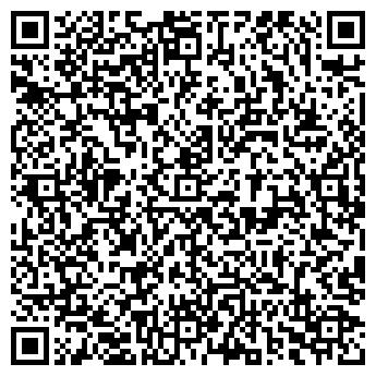 """QR-код с контактной информацией организации ООО """"Красота и здоровье"""""""