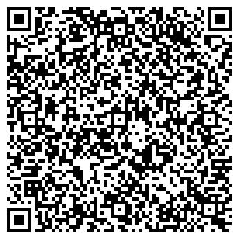 """QR-код с контактной информацией организации Общество с ограниченной ответственностью ТОО """"АйкаМед"""""""
