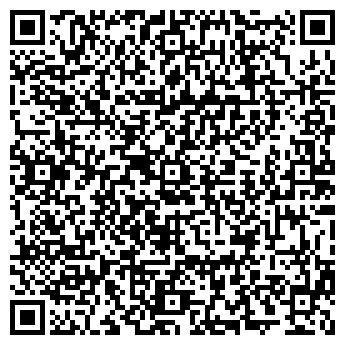 QR-код с контактной информацией организации ТОО Рамайям
