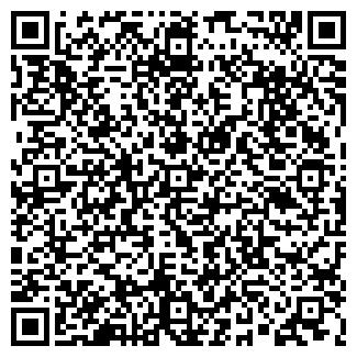 QR-код с контактной информацией организации Mtex