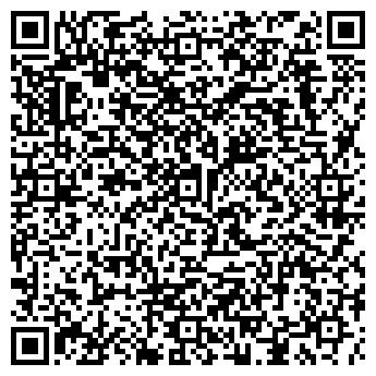 QR-код с контактной информацией организации Компания UltraMed