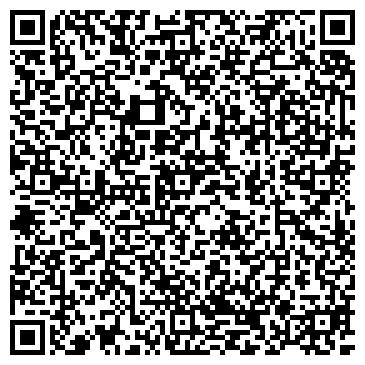 """QR-код с контактной информацией организации интернет-магазин """"Импульс"""""""