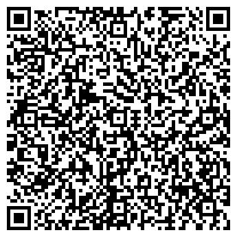 QR-код с контактной информацией организации Тердека, ООО