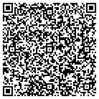 QR-код с контактной информацией организации МТ-Центр, ООО
