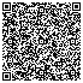 QR-код с контактной информацией организации Фарм, ЧП