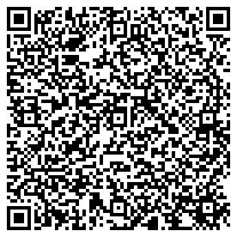 QR-код с контактной информацией организации Фарматон, ООО