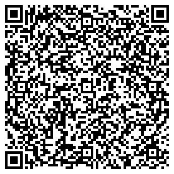 QR-код с контактной информацией организации Инфузия, ЗАО