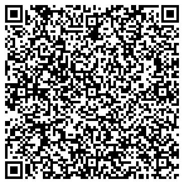QR-код с контактной информацией организации Лизоформ Донбасс, ООО
