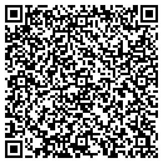 QR-код с контактной информацией организации Заказ Линз, ЧП