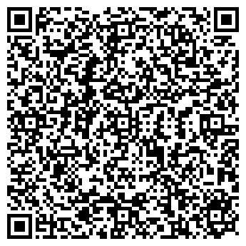 QR-код с контактной информацией организации Капко, ЧП
