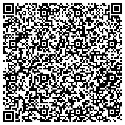 QR-код с контактной информацией организации Интернет магазин детских товаров айБеби, ЧП (iBaby)