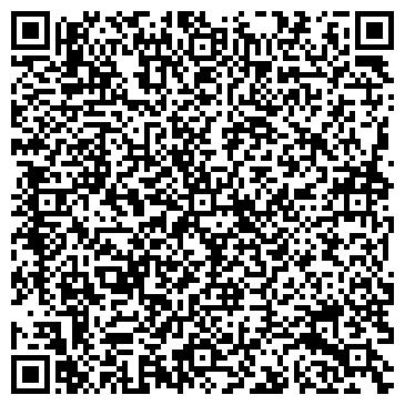 QR-код с контактной информацией организации Усмишка плюс, ЧП